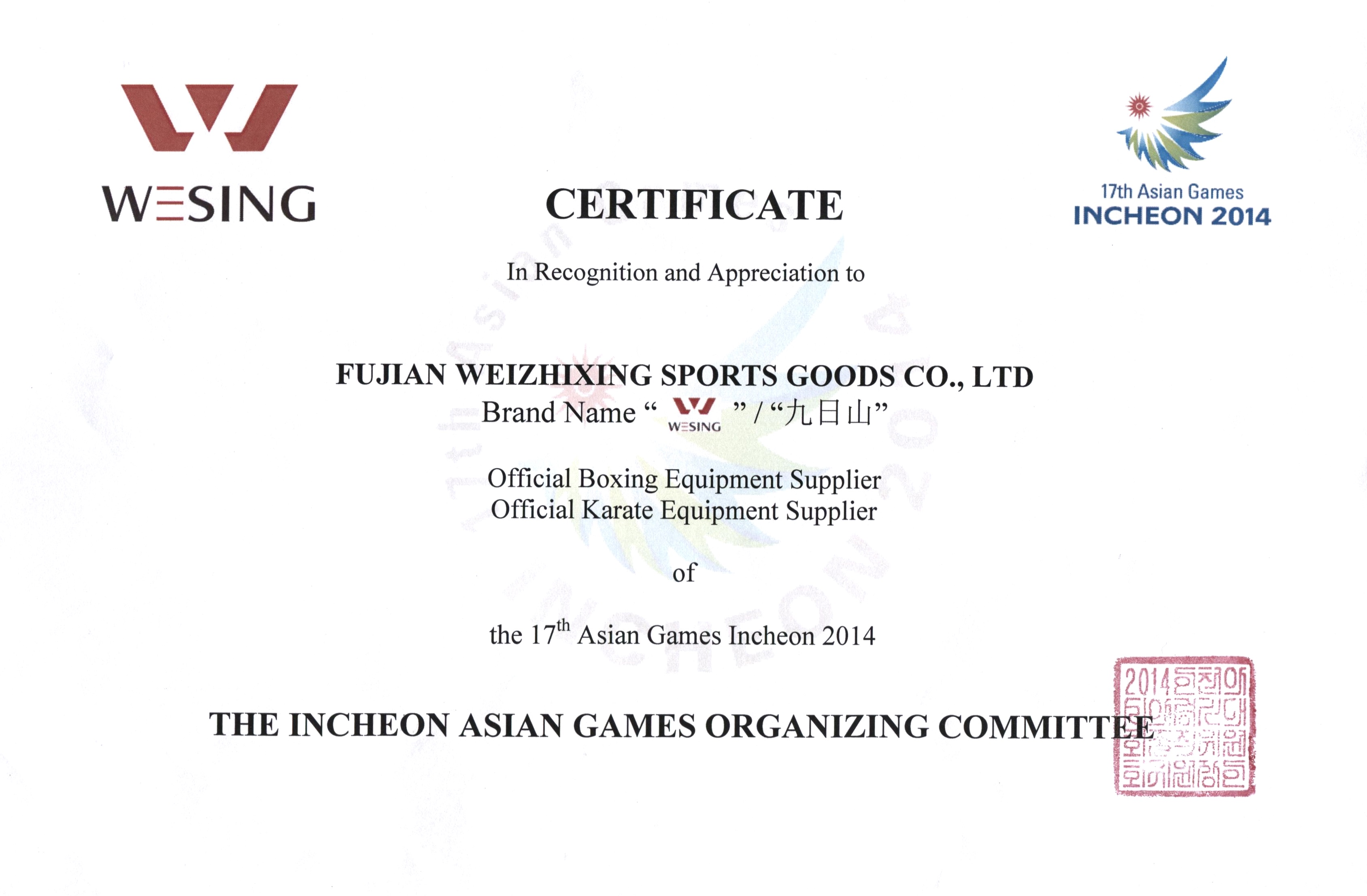 17th Asian Games Supplier certificate WESING